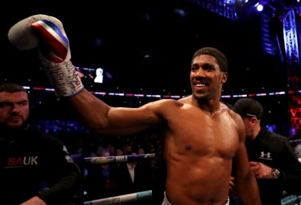 Anthony Joshua v Jarrell Miller odds REVEALED