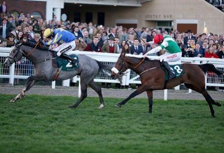 Fayonagh wins the Champion Bumper