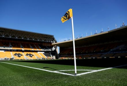 Odds slashed on Wolves star joining Man City in January
