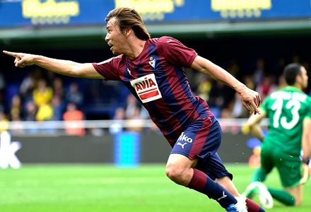 Eibar v Athletic Bilbao Betting Tips & Preview