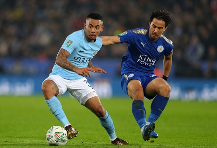 Wigan Athletic v Man City Betting Tips & Preview