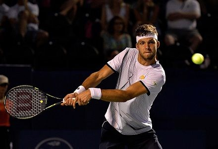 US Open 2nd Round Betting Preview